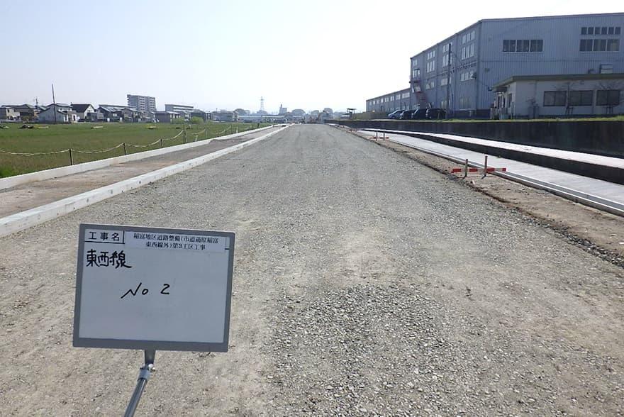 八女市 稲富地区道路整備工事