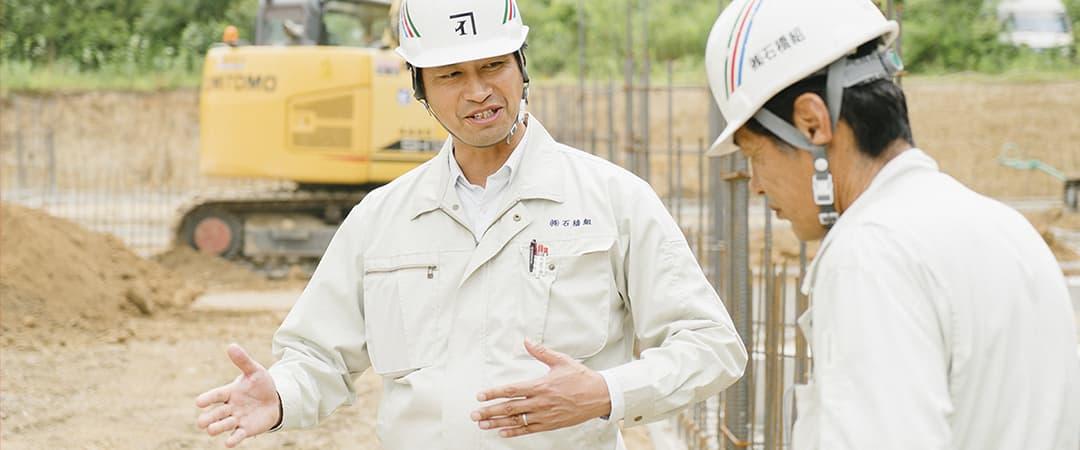 専務取締役 石橋透光イメージ